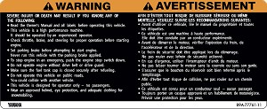 1995 VMAX-4  Snowmobile Reproduction Decals- Warning Dash Decal